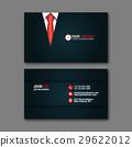 Tailor Business Card Template. 29622012
