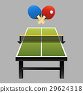 Table tennis rackets with ball on table vector 29624318