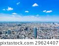東京都市政府的東京城市景觀 29624407