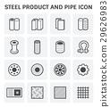 Steel Metal Icon 29626983