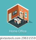 บ้าน,ที่พักอาศัย,(นามธรรม) 29631559