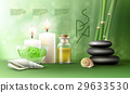 Vector illustration for spa treatments with 29633530