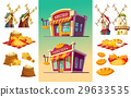 bakery icon vector 29633535