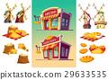 bakery,icon,vector 29633535