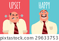 Happy and angry man 29633753