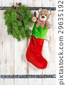 Red Santas hat, Teddy Bear and green pine tree 29635192