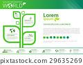earth, ecology, element 29635269