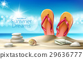 Vector turquoise background with summer sandy 29636777