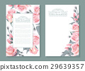 Vector botanical banners with pink roses. Vertical 29639357