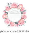 Vector Rose wreath. Template for wedding 29639359