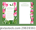 Set of vector vertical banner with pink tulip 29639361