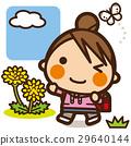Kids Tanpopo Women 29640144