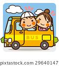 小学生 远足 公共汽车 29640147