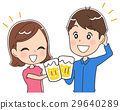 cheer, beer, lager 29640289