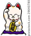 招財貓 促進或引發好運的東西 玩偶 29640780