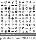 100 road signs icons set in simple style 29643130