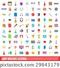 100 音樂 樂譜 29643179