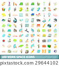 100, work, space 29644102