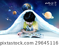 My future hope 002 29645116