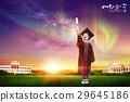 My future hope 008 29645186