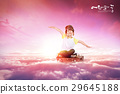 My future hope 003 29645188