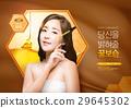 Total Beauty 002 29645302