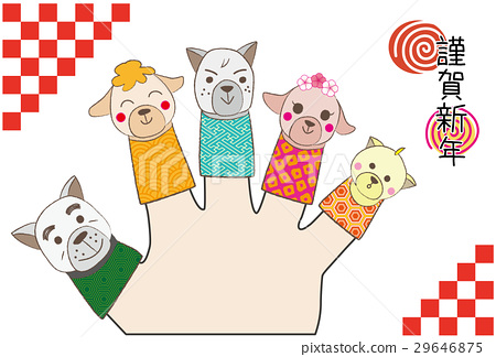 New Years Card Template Year Of The Dog Finger Puppet 29646875