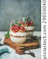Healthy breakfast glasses with yougurt, granola 29650040