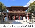 View the main hall from Dazaifu Tenmangu Shrine 29654482