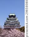 大阪城 城堡塔楼 天守阁 29656080