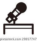 【アイコンシリーズ】モノトーン ピクトグラム  29657747