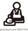 僧侶 佛教高僧 和尚 29657750