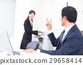 a, businesswoman, office 29658414