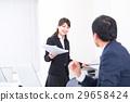 a, businesswoman, office 29658424