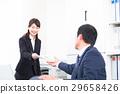 事业女性 商务女性 商界女性 29658426