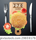 Vector of Calories in Hamburger. 29659176