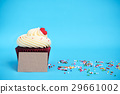 Cupcake with red heart, colorful sprinkles 29661002