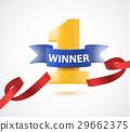 1, vector, win 29662375