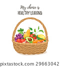 basket with fresh food 29663042
