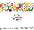 world health day 29663055