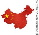 中國 瓷器 地圖 29663975