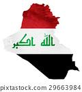 伊拉克地圖標誌圖標 29663984