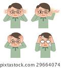 頭疼 頭痛 身體虛弱 29664074