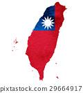 台灣地圖標誌圖標 29664917
