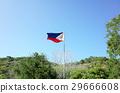 ธงฟิลิปปินส์ 29666608