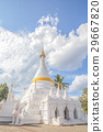 the white Pagoda  in Thailand 29667820