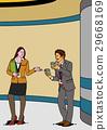 商業 商務 咖啡 29668169
