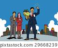 事业女性 商务女性 商人 29668239