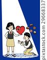 巧克力 夫婦 一對 29668337