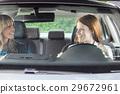 學習 自豪 汽車 29672961